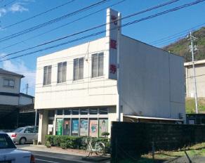 笠岡支店イメージ1