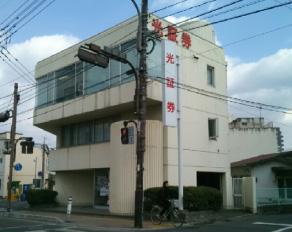倉敷支店イメージ1