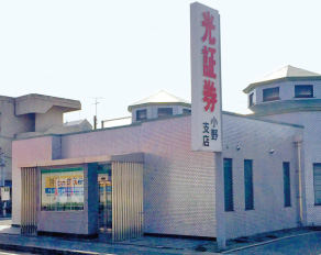 小野支店イメージ1