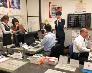 夙川支店イメージ2